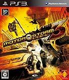 「モーターストーム3 (MotorStorm3)」の画像