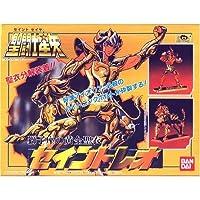 St Seiya Model Kit 12 [Toy]