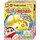 しんちゃんプリプリキャラまん 8入 食玩・手作り菓子(クレヨンしんちゃん)