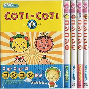 COJI-COJI コジコジ 全4巻完結セット [コミックセット]