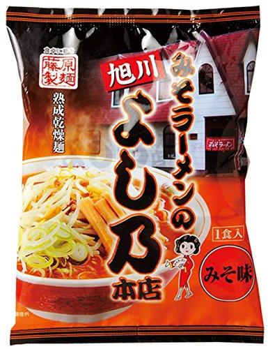 藤原製麺 みそラーメンのよし乃本店(乾燥) 125g