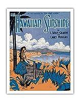 マイハワイの日差し - L.Wolfe Gilbert&Carey Morganの歌詞 - ヴィンテージ・ハワイアン・シート・ミュージック によって作成された スターマー c.1916 - アートポスター - 28cm x 36cm