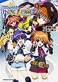 魔法少女リリカルなのはINNOCENTS (1) (カドカワコミックス・エース) 画像