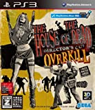 The House of The Dead: OVERKILL Director's Cut【CEROレーティング「Z」】