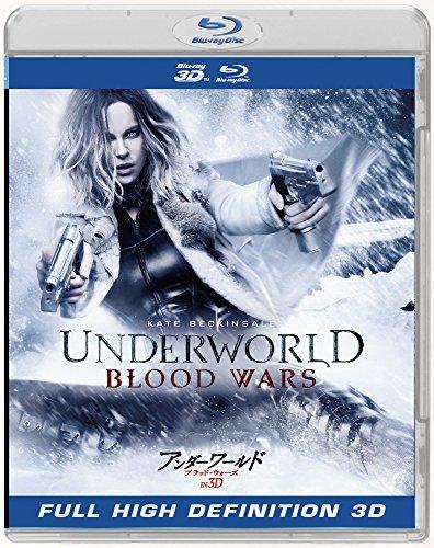 アンダーワールド ブラッド・ウォーズ IN 3D [Blu-ray]