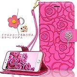 iPhone7ケース アイフォン7ケース, Mifine iPhone7ケース 花柄 手帳型 ピンク 薔薇の柄 横開き レザー 革 カバー マグネット式 カードポケット スタンド機能 財布型 カバー ストラップ付き キラキラデコ 薔薇の柄 イヤホンコード巻取り 付き カラー:ランダム