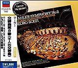 マーラー:交響曲第8番「千人の交響曲」