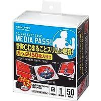 コクヨ CD/DVDケース メディアパス 1枚収容 50枚 白 EDC-CME1-50W Japan