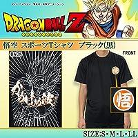 ドラゴンボール 悟空 スポーツTシャツ X513-601 ブラック(黒)・C40 男女兼用 Mサイズ 【人気 おすすめ 】