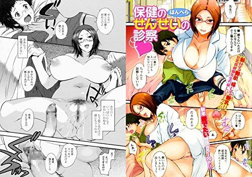 [一水社] Comic コミック エロ魂