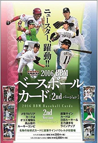 BBM  2016 ベースボールカード 2ndバージョン BOX