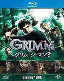 GRIMM/グリム シーズン2 BD-BOX[Blu-ray]