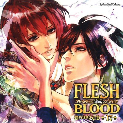 ルボー・サウンドコレクション ドラマCD FLESH&BLOOD 17の詳細を見る