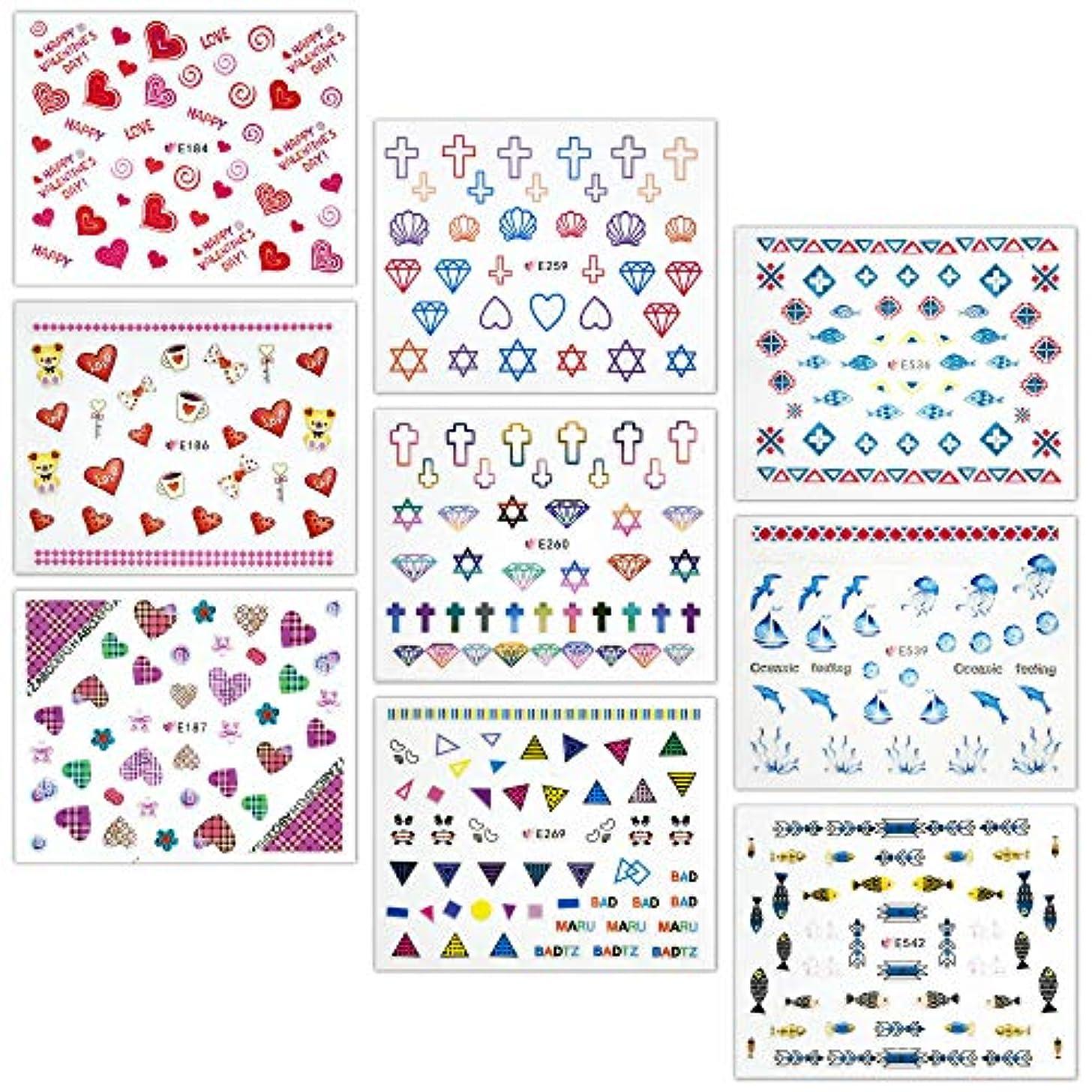 【リュミエラ】9枚セット レジン ネイル シールG【9種類各1枚】カラー ハート クロス ダイヤ 海 etc. ネイルにも!