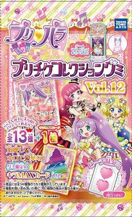 プリパラ プリチケコレクショングミ Vol.12 20個入りBOX (食玩)