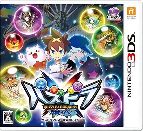 パズドラクロス 神の章 (【特典】ウィンターSPギフトパック(・限定アーマードロップ(神・龍バージョン2種)・SP降臨カード10枚・超激レアタッチペン1種類)同梱) - 3DSの詳細を見る