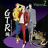 VitaminZ キャラクターソングCD「GTR編」 画像