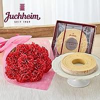 日比谷花壇 母の日 ユーハイム バウムクーヘンと花束のセット 大輪カーネーション(赤)