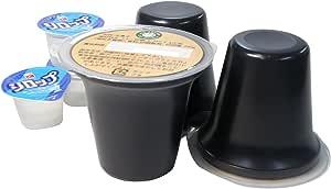 リエコーヒー 深煎りブレンドコーヒーゼリー(ガムシロップ付) 100g×3個