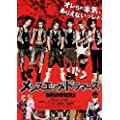 Men's egg Drummers(メンズ エッグ ドラマーズ) [DVD]