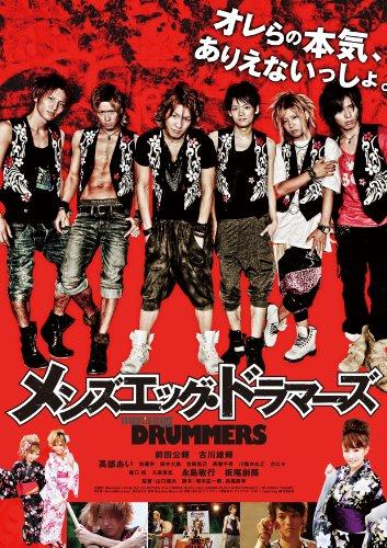 men's egg Drummers メンズエッグ・ドラマーズのイメージ画像