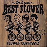 BEST FLOWER~TRASH YEARS~ 画像