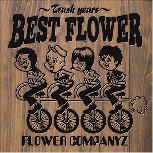 BEST FLOWER~TRASH YEARS~の詳細を見る