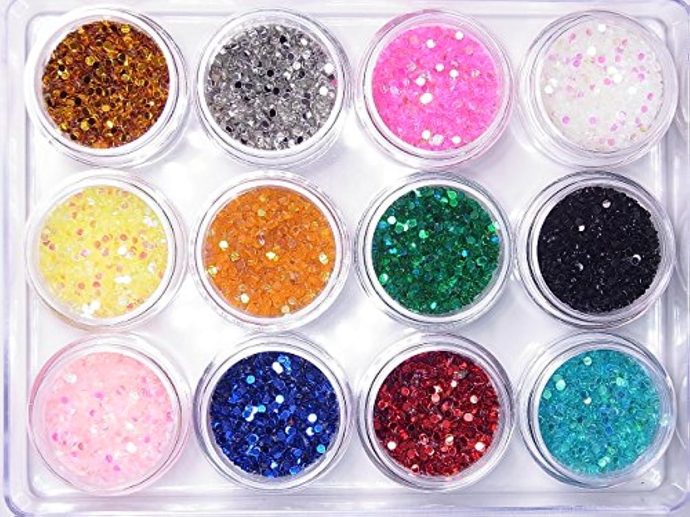 空いている発表実験【jewel】丸ホログラム1.5mm 各色たっぷり2g入り 12色SET ジェルネイル デコ