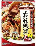 味の素 「Cook Do」 よだれ鶏用 90g×5個