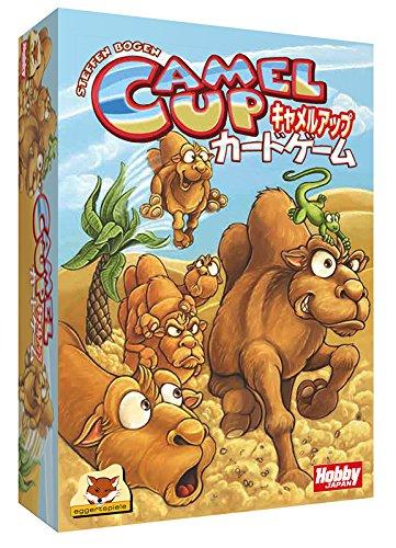 キャメルアップ:カードゲーム 日本語版