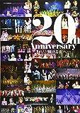 宙組20th Anniversary輝ける宙へ・・・ (タカラヅカMOOK)