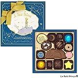 バレンタイン 星の王子さま×メリーチョコレート アソートチョコレート 14個