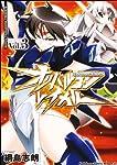 オリハルコン・レイカル3 (角川コミックス ドラゴンJr. 120-3)