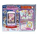 ディズニーキャラクター マジカルポッド&専用ソフト おしゃれコーディネートショップセット