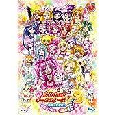 映画プリキュアオールスターズDX3 未来にとどけ!世界をつなぐ☆虹色の花【Blu-ray】 特装版