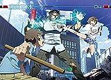 東京ESP 第4巻 通常版 [DVD]