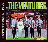 ベンチャーズ ベンチャーズ ポップス・イン・ジャパン・デラックス CD2枚組 WCD-641