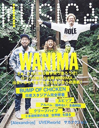 MUSICA(ムジカ) 2016年 09 月号 [雑誌]