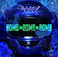 BOMB×BOMB×BOMB(B-type)