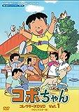 原作連載35周年&TVシリーズ放送開始25周年記念企画 想い出のアニメライブラリー ...[DVD]