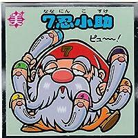 悪魔VS天使シール【386-守 7忍小助】ビックリマンチョコ 第33弾