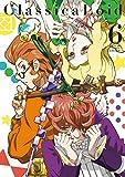 【Amazon.co.jp限定】クラシカロイド 6(全巻購入特典:「描き下ろしイラスト全巻収納BOX」引換シリアルコード付) [Blu-ray]