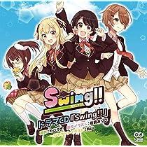 ドラマCD「Swing!!」