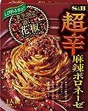 エスビー食品 超辛麻辣ボロネーゼ 128.5g ×5箱