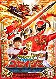 天装戦隊ゴセイジャー Vol.1[DVD]