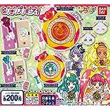 スター☆トゥインクルプリキュア なりきりプリキュア1 全6種セット ガチャガチャ
