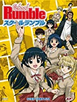 School Rumble - The Complete Series (Eps 01-26) (4 Dvd) [Italian Edition]