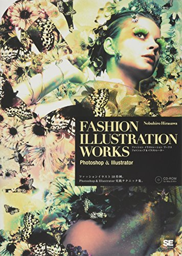 FASHION ILLUSTRATION WORKS Photoshop & Illustrator