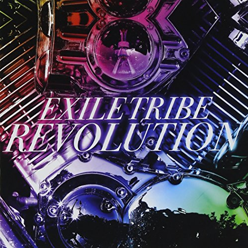 EXILE TRIBE REVOLUTION  (CD+DVD) - EXILE TRIBE