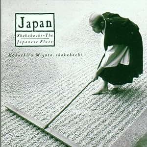 Japan: Shakuhachi Flute